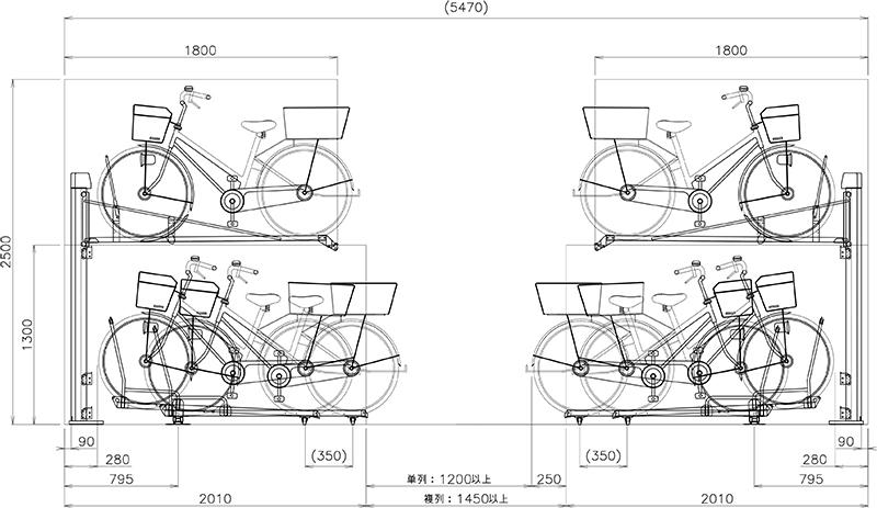 側面図(上段:ARS型前後入れ 下段:ATG-AB型)