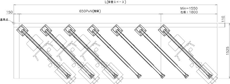 上段平面図(ARS型前入れ)