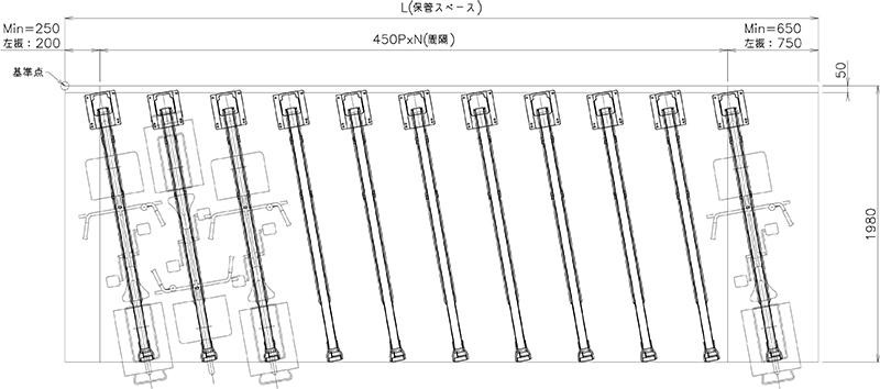 上段平面図(ARS型前後入れ)