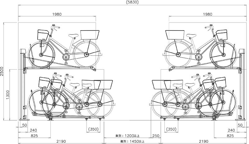 垂直昇降2段式(ARS型)